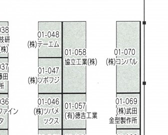 img-910184453-0001-2